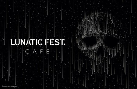 Md lunatic fest.cafe