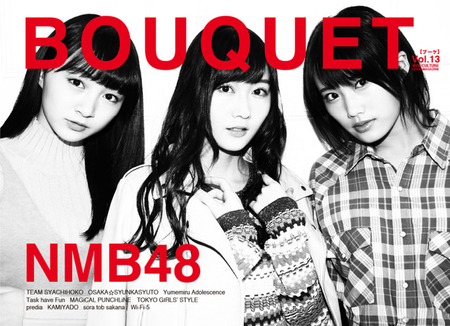 Md bouquet vol.13 1