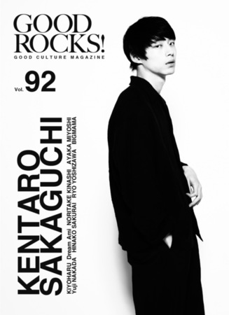 Md good rocks  vol.92