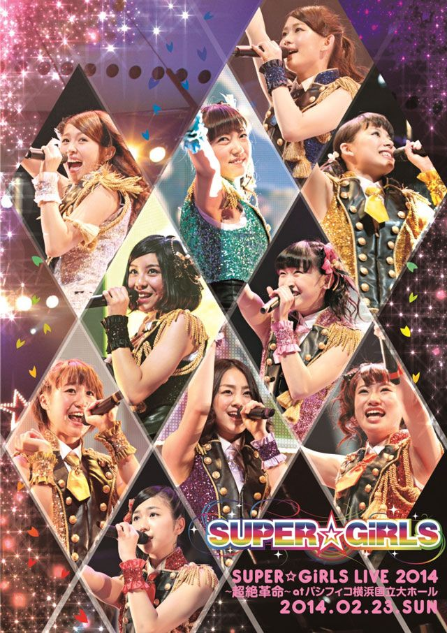 20140618 super   girls live 2014