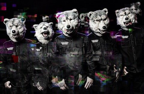 Mwam 2016a autumnwinter main 480x314